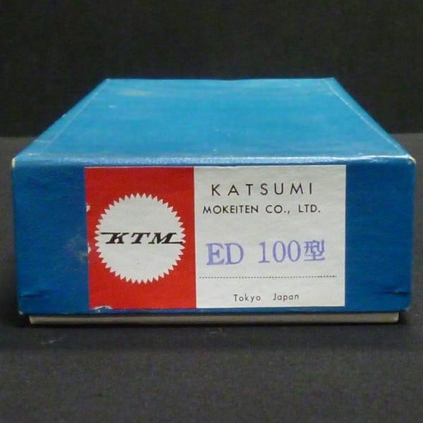 カツミ KTM HOゲージ ED100型 電気機関車 / 鉄道模型