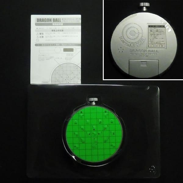 DVD ドラゴンボールGT DRAGON BOX ドラゴンレーダー 付_3