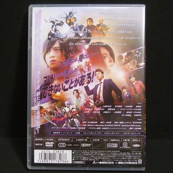 DVD 仮面ライダーチェイサー ドライブサーガ_3