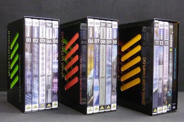 攻殻機動隊 STAND ALONE COMPLEX DVD 全13巻 + 劇場版_1