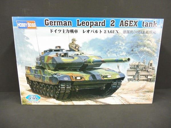 ホビーボス 1/35 ドイツ主力戦車 レオパルト2 A6EX 絶版