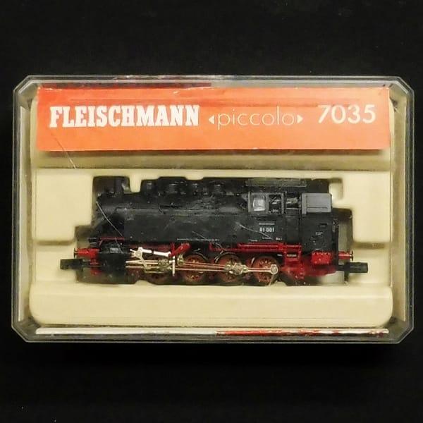 FLEISCHMANN フライシュマン 7035 蒸気機関車 Nゲージ