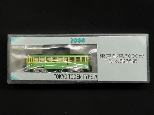 ハセガワ MODEMO 東京都電 7000形 金太郎塗装 / Nゲージ