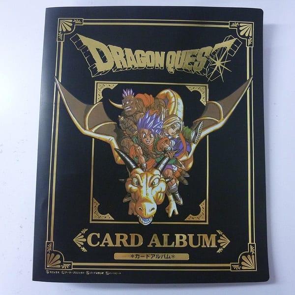 アマダ ドラゴンクエスト6 トレーディング バトルカード