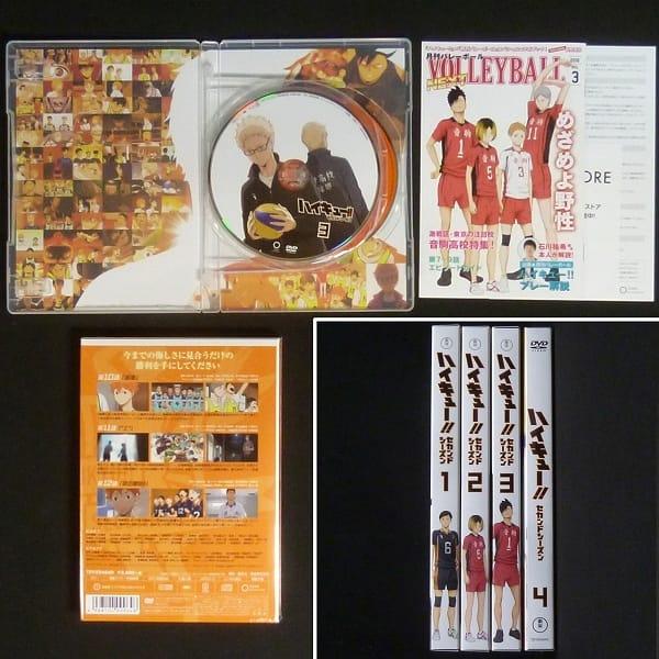 DVD ハイキュー!! セカンドシーズン Vol.1~Vol.4_3