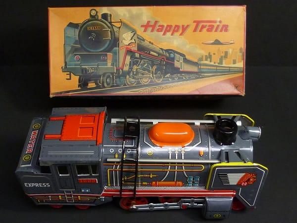 ヨネザワ Happy Train ブリキ フリクション 機関車