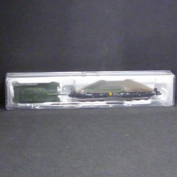 フライシュマン DB重量 貨物車 レオパルト2 845503