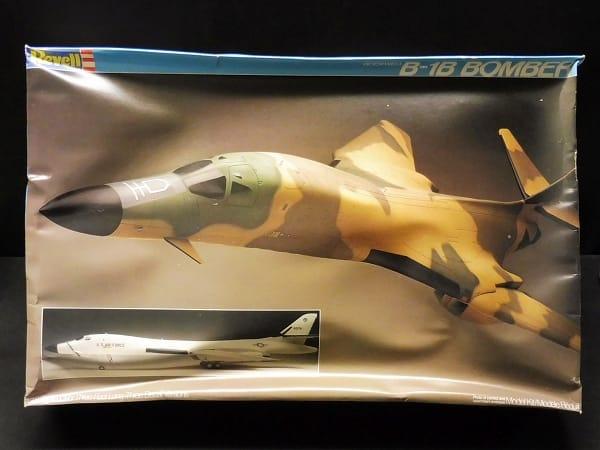 レベル 1/48 ロックウェル B-1B ランサー 戦略爆撃機
