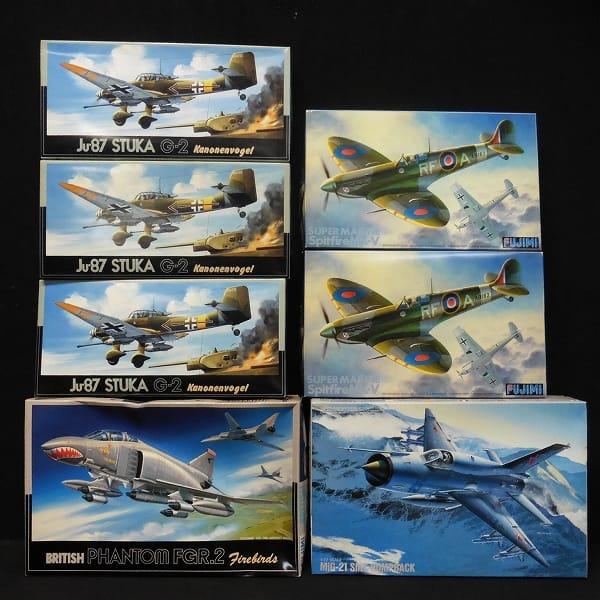 フジミ 1/72 ファントムFGR.MK2 MiG-21SMT 他