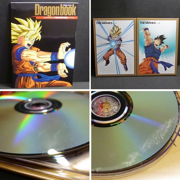 ドラゴンボール 劇場版 DVD-BOX DRAGON BOX THE MOVIES_3