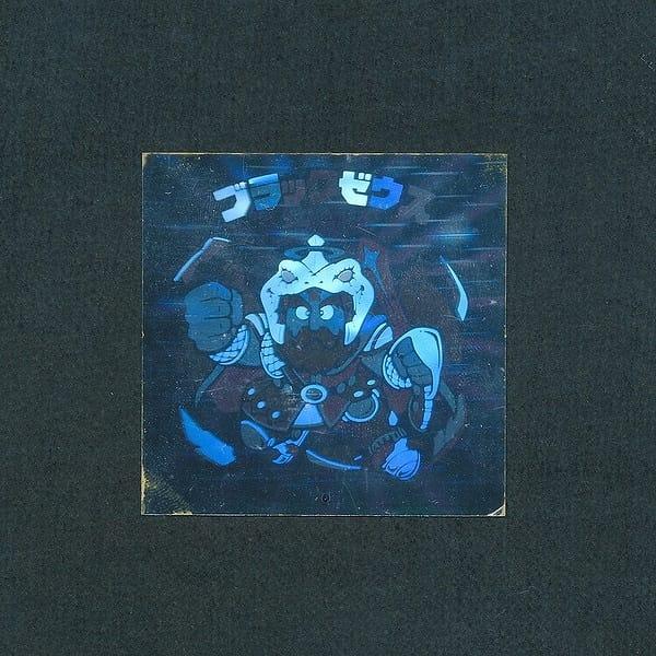旧 ビックリマン 6弾 ブラックゼウス ホロ_2
