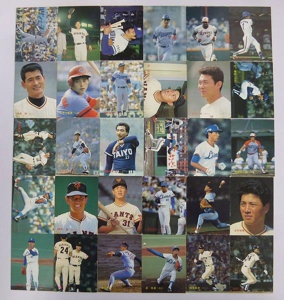 カルビー プロ野球チップス カード 87年 255~287 30枚_1