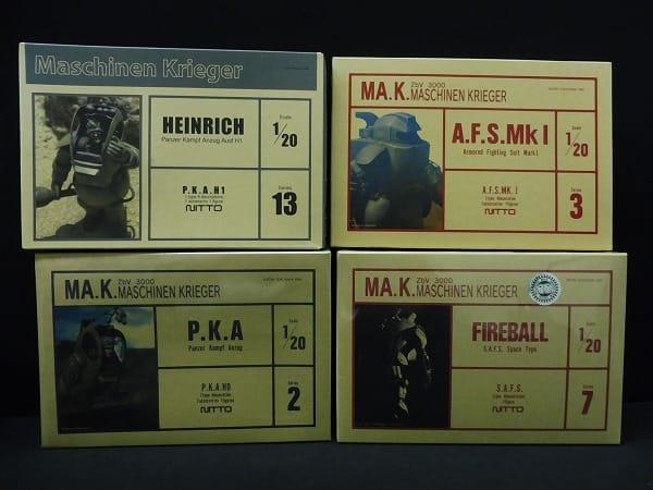 日東 SF3D 1/20 FIREBALL AFSMkⅠ HEINRICH他/Ma.k