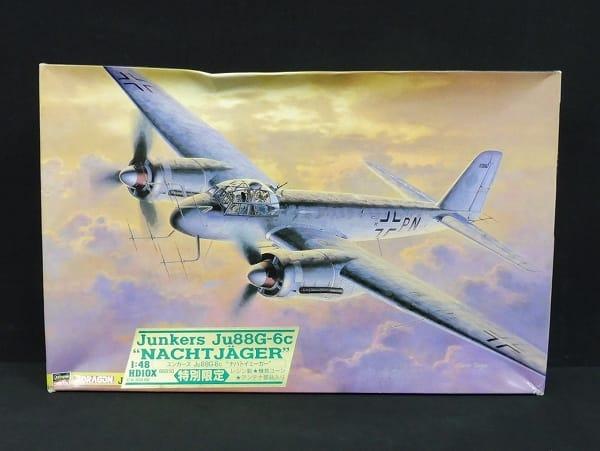 ハセガワ プラモ 1/48 Ju88G-6c ユンカース 限定_1