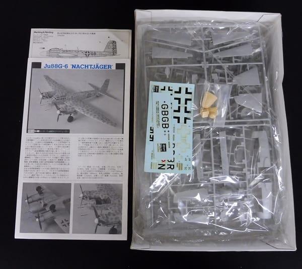 ハセガワ プラモ 1/48 Ju88G-6c ユンカース 限定_2