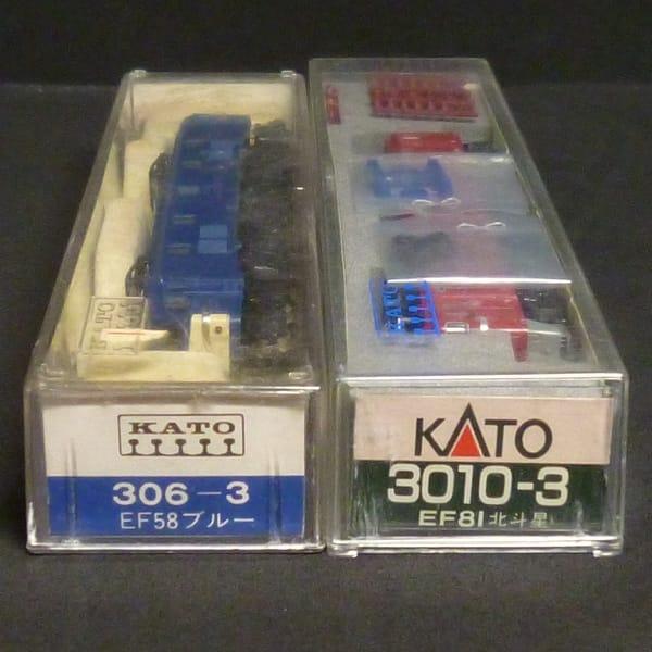 Nゲージ KATO EF81 北斗星 EF58 ブルー / 鉄道模型_1