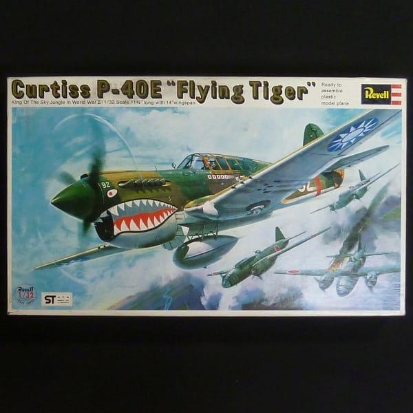 レベル 1/32 カーチス P-40E フライングタイガー