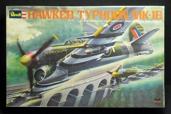 レベル 1/32 ホーカー タイフーン MK-1B / イギリス空軍_1