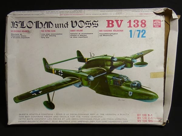 スーパーモデル1/72 ブロームウントフォス BV138 偵察機_1