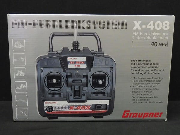 プロポ Graupner X-408 送受信機 FM40MHz C577 サーボ