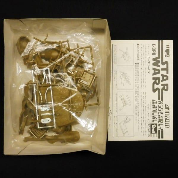 MPC ダースベイダー , 1/8 C-3PO / STARWARS プラモデル_2