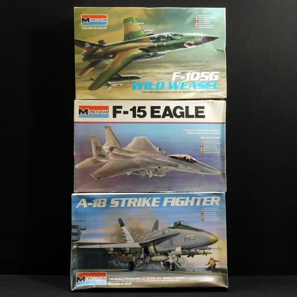 MONOGRAM モノグラム 1/48 F-15 イーグル F-105G F/A-18_1