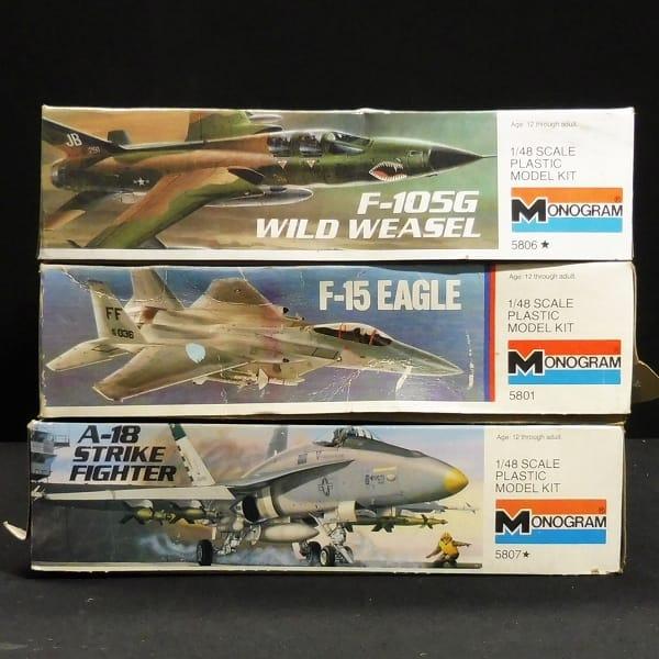 MONOGRAM モノグラム 1/48 F-15 イーグル F-105G F/A-18_2
