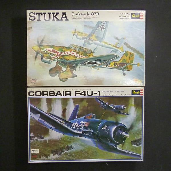 レベル 1/32 F4U-1 コルセア , JU-87B スツーカ_1
