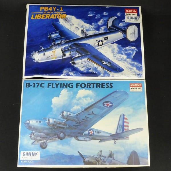 1/72 B-17C フライングフォートレス PB4Y-1 爆撃機