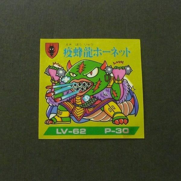 バトル騎士 マイナーシール6弾165-龍67疫蜂龍ホーネット_1
