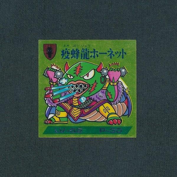 バトル騎士 マイナーシール6弾165-龍67疫蜂龍ホーネット_2