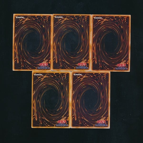 遊戯王 初期 封印されしエクゾディア 5種 ウルトラレア_3