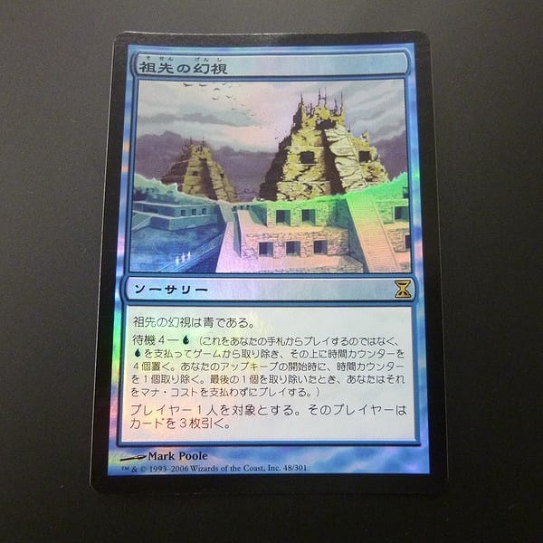 MTG 祖先の幻視 Ancestral Vision Foil 日本語 青_1