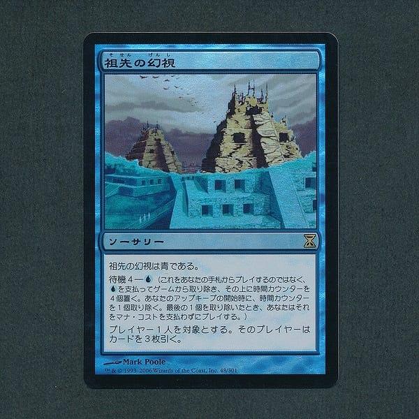MTG 祖先の幻視 Ancestral Vision Foil 日本語 青_2