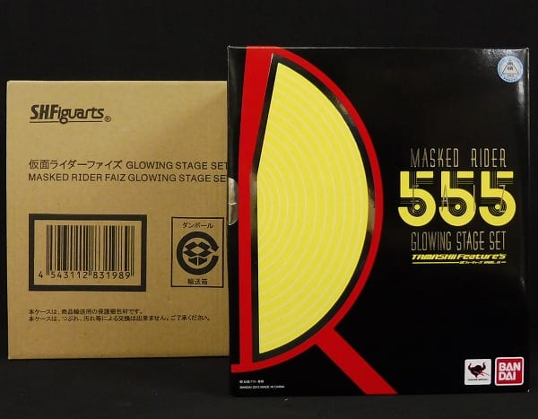 S.H.Figuarts 限定 仮面ライダー555 GLOWING STAGE SET_1
