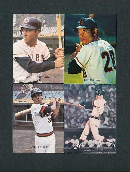 カルビー プロ野球カード 1973年 58 山本一義  60 衣笠_1