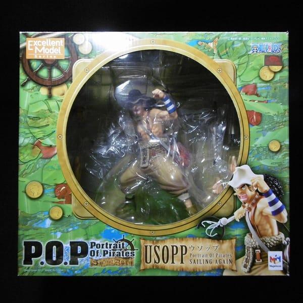 メガハウス POP P.O.P Sailing Again ウソップ_1