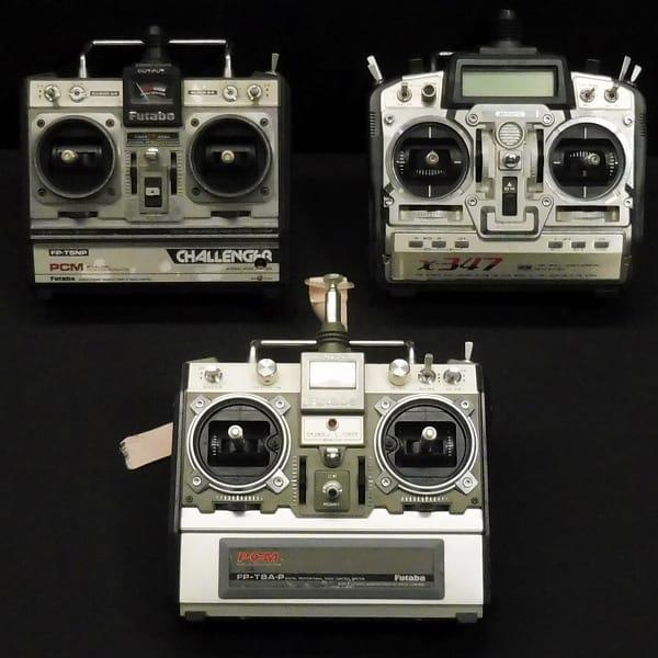 空用プロポ フタバ FP-T8A・P FP-T5NP , JRプロポ X-347