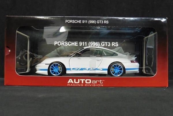 オートアート 1/18 ポルシェ 911 GT3 RS (ホワイト)_1