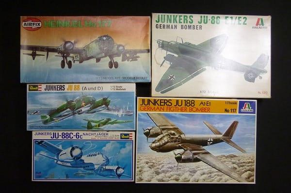 1/72 ドイツ軍 ハインケル He 177 ユンカース JU88 他_1