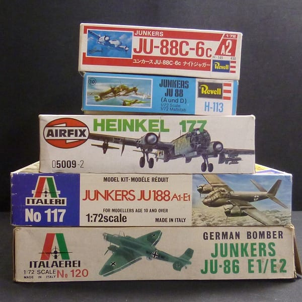 1/72 ドイツ軍 ハインケル He 177 ユンカース JU88 他_3