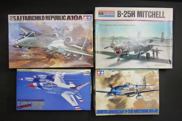 1/48 アメリカ軍 B-25H ミッチェル P-51 マスタング 他_1
