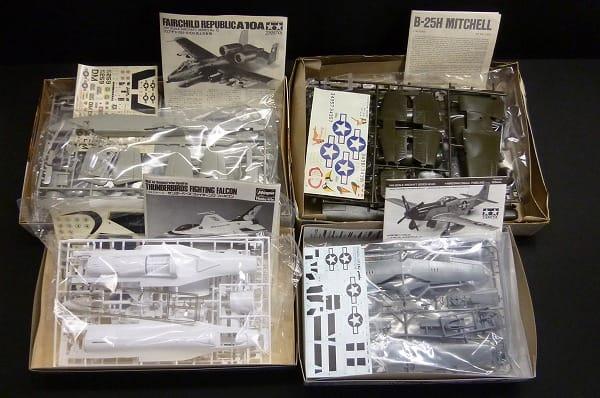 1/48 アメリカ軍 B-25H ミッチェル P-51 マスタング 他_2