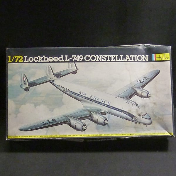 エレール 1/72 ロッキード L-749 コンステレーション_1