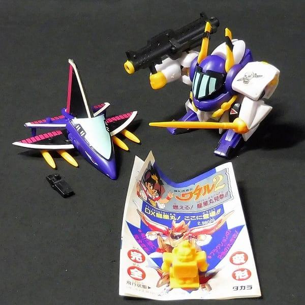 プラクション 14 アストロジェッター 魔神英雄伝ワタル2_2