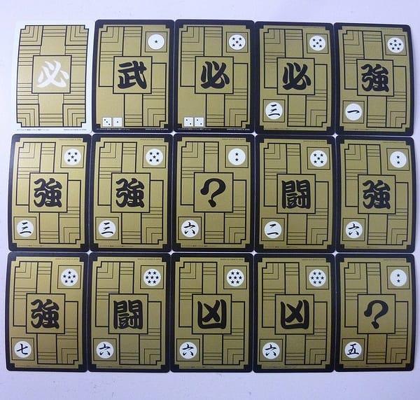ドラゴンボール カードダス 復刻版 2015年 1 孫悟空 他_2
