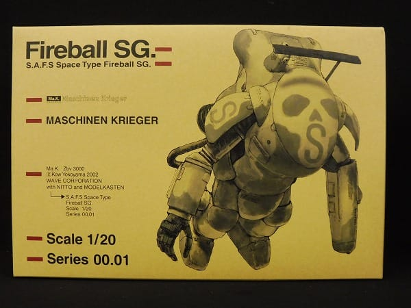 wave 1/20 Ma.K Zbv3000 Fireball SG. #00.01_1