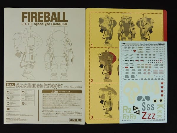 wave 1/20 Ma.K Zbv3000 Fireball SG. #00.01_2