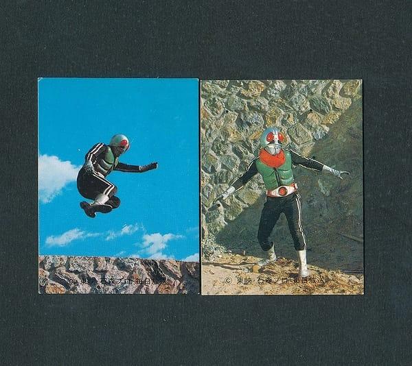 カルビー 旧 仮面ライダー カード 502 503 NR21版_1
