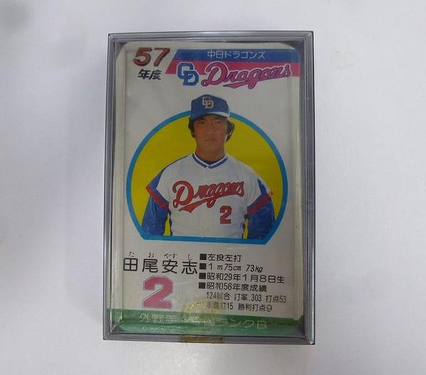 タカラ プロ野球ゲーム カード 57年度 中日 30枚 ケース_1